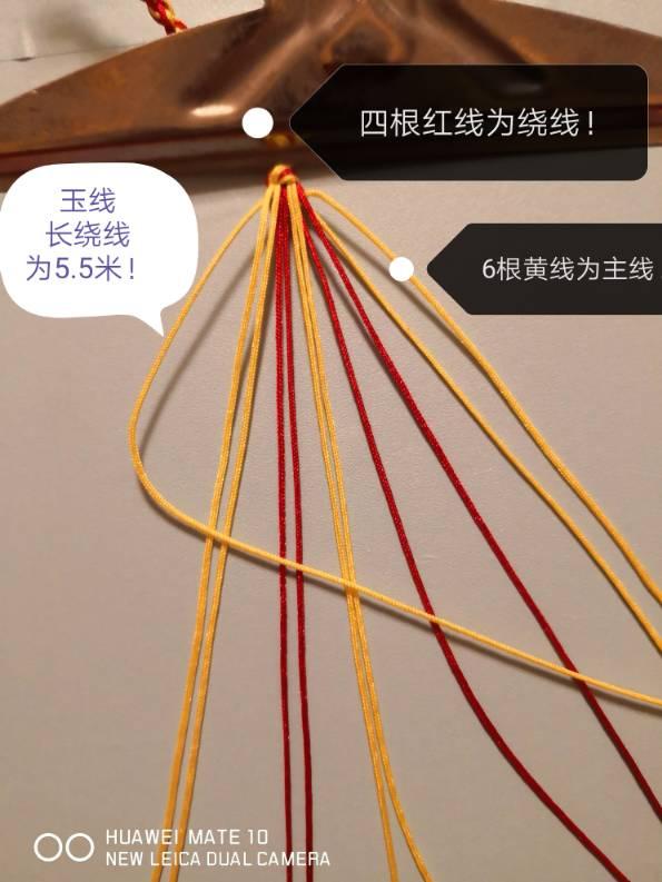 中国结论坛 手链篇继续连载! 手链,继续,连载,男士手链,潘多拉手链 图文教程区 105126sn3ap0l4pghhjhrj