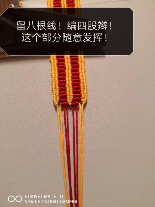中国结论坛 手链篇继续连载! 手链,继续,连载,男士手链,潘多拉手链 图文教程区 105131prqs3q3tp9uuueu9