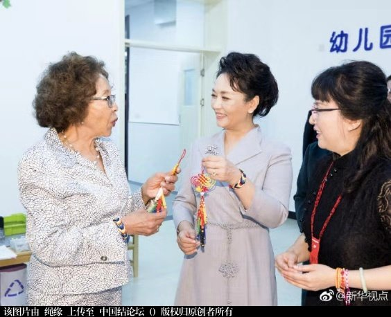 中国结论坛 2020年北京春季《中国绳结艺术》非遗项目师资传习班开始面向外阜招生了  中国结文化 205749gptpbigcr1wq1wq4