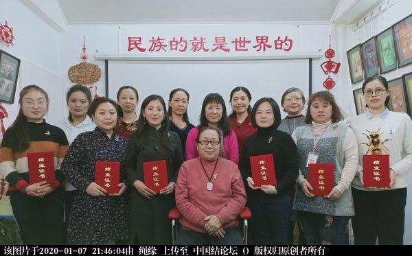 中国结论坛 2020年北京春季《中国绳结艺术》非遗项目师资传习班开始面向外阜招生了  中国结文化 214548e7wa8vrhg8rj1wpy
