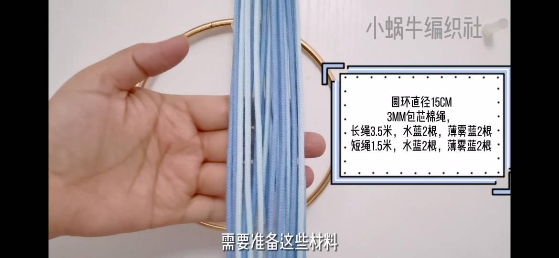 中国结论坛 碧浪挂环 碧浪和当妮哪个好用,手工编织中国风挂件,为什么碧浪洗衣粉贵,冰棍棒和绳结做装饰 图文教程区 135558l2b2a3mmsrshz3dl