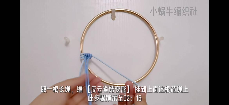中国结论坛 碧浪挂环 碧浪和当妮哪个好用,手工编织中国风挂件,为什么碧浪洗衣粉贵,冰棍棒和绳结做装饰 图文教程区 135602d9y44lol3lqy1ylr
