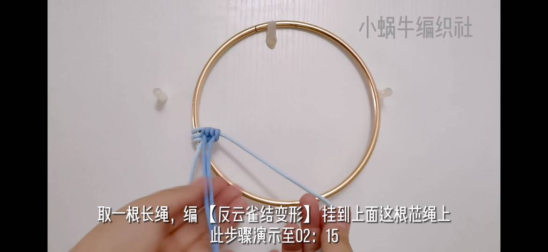 中国结论坛 碧浪挂环  图文教程区 135602d9y44lol3lqy1ylr