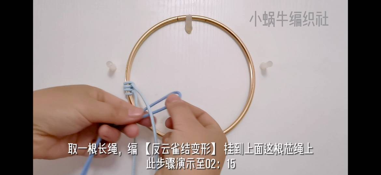 中国结论坛 碧浪挂环 碧浪和当妮哪个好用,手工编织中国风挂件,为什么碧浪洗衣粉贵,冰棍棒和绳结做装饰 图文教程区 135602qzcznfrcc75e74ic