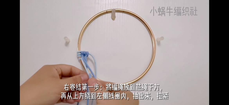 中国结论坛 碧浪挂环 碧浪和当妮哪个好用,手工编织中国风挂件,为什么碧浪洗衣粉贵,冰棍棒和绳结做装饰 图文教程区 135603qv9gfrbyp22bybb9