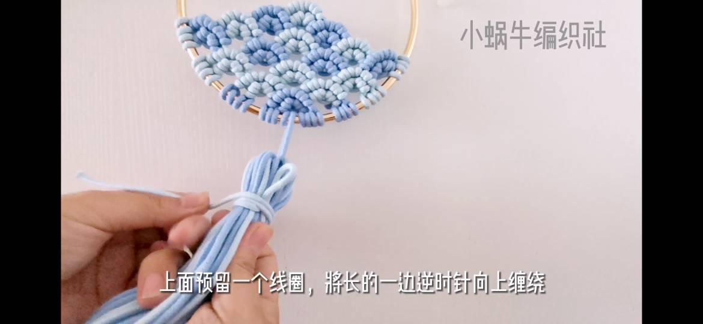 中国结论坛 碧浪挂环 碧浪和当妮哪个好用,手工编织中国风挂件,为什么碧浪洗衣粉贵,冰棍棒和绳结做装饰 图文教程区 135617d2abaxu7bhwmbbhx