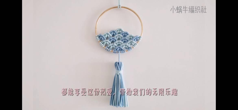 中国结论坛 碧浪挂环 碧浪和当妮哪个好用,手工编织中国风挂件,为什么碧浪洗衣粉贵,冰棍棒和绳结做装饰 图文教程区 135619c80wpjwwa6brqou8