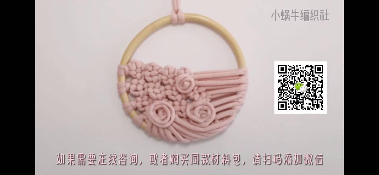 中国结论坛 碧浪挂环 碧浪和当妮哪个好用,手工编织中国风挂件,为什么碧浪洗衣粉贵,冰棍棒和绳结做装饰 图文教程区 135619sp19jzf6jlj1qbeo