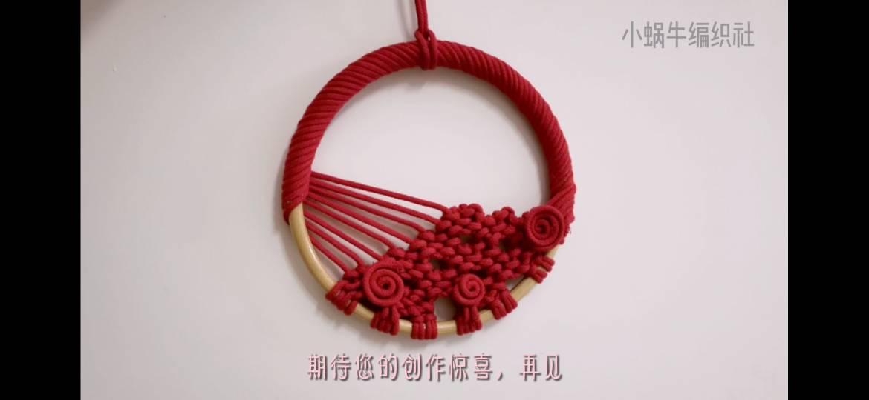 中国结论坛 碧浪挂环 碧浪和当妮哪个好用,手工编织中国风挂件,为什么碧浪洗衣粉贵,冰棍棒和绳结做装饰 图文教程区 135620t99re28uhs288b92
