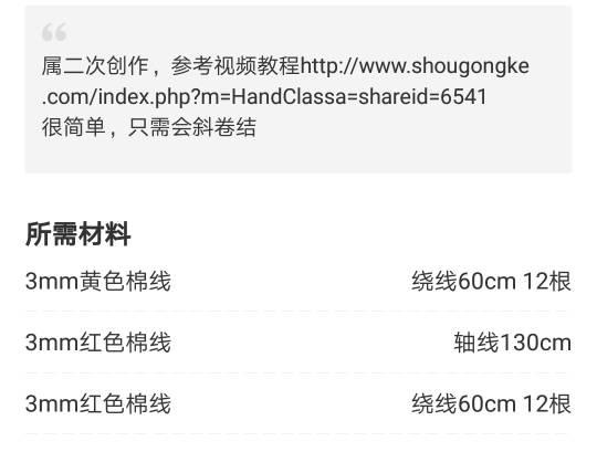 中国结论坛 2020字板杯垫  图文教程区 224809u2wrk44qskrbqtc2