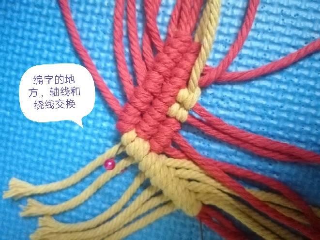中国结论坛 2020字板杯垫  图文教程区 224812g4vkjighu45jksun