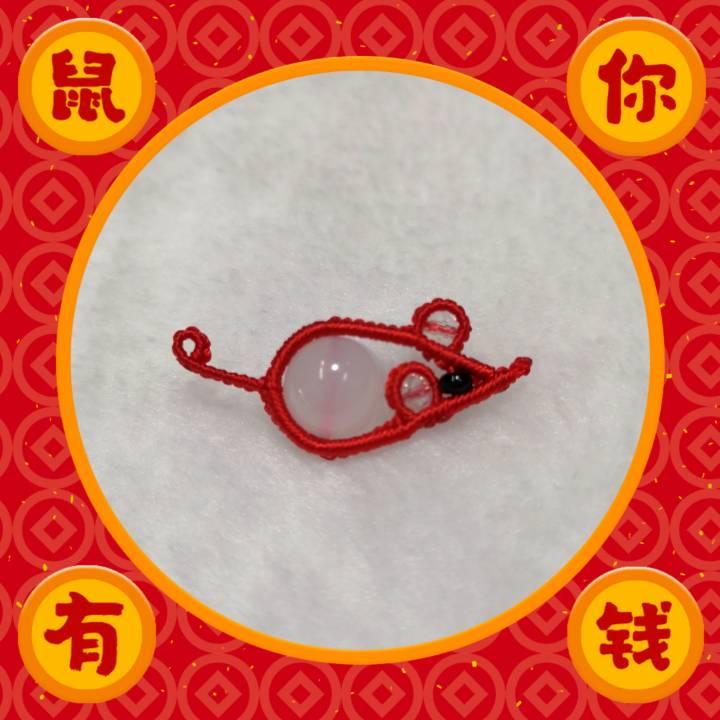 中国结论坛 萌小老鼠  作品展示 210142hwy3xal43dm3yaaa