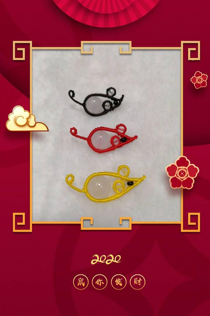 中国结论坛 萌小老鼠  作品展示 210143mdqrzpq6p6j92rj6