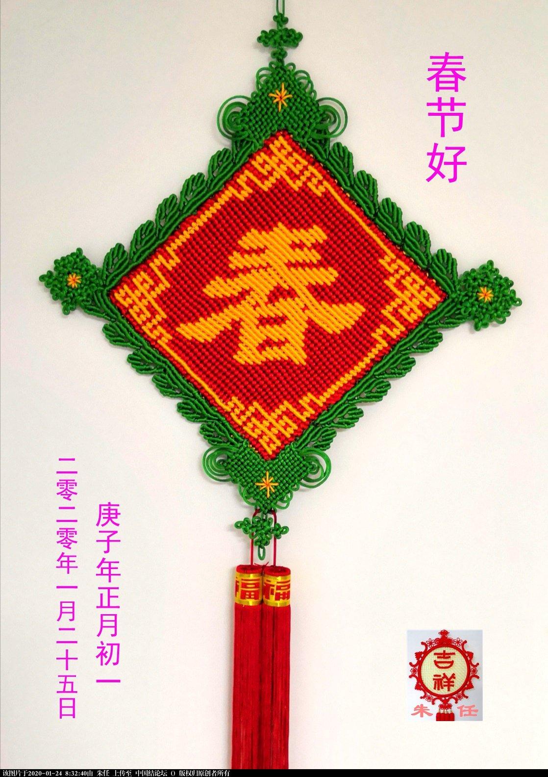 中国结论坛 春节好  作品展示 083202zitwpxtbabaaf6wp