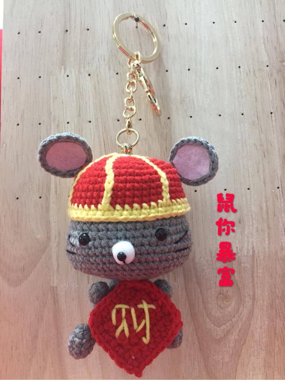 中国结论坛 新年快乐  作品展示 193048rrnnce47pcrwrcqa