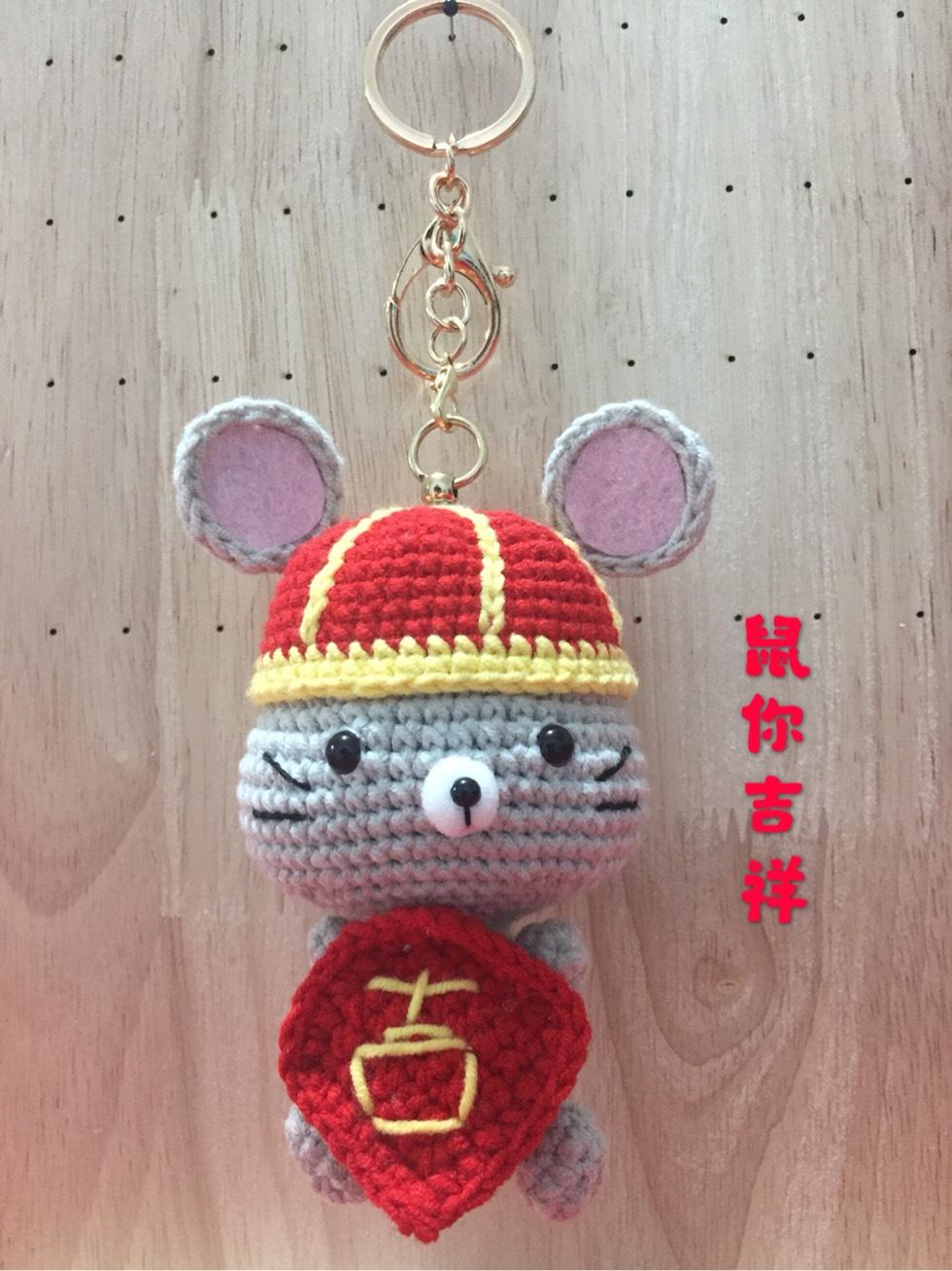 中国结论坛 新年快乐  作品展示 193052h27q93i1bbjpu1ul