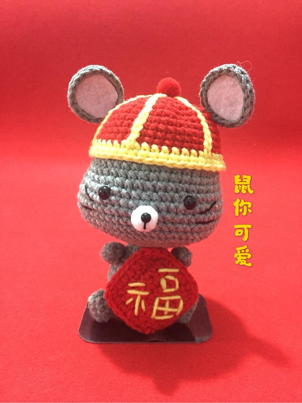 中国结论坛 新年快乐  作品展示 193053r3bc66vombvticvi