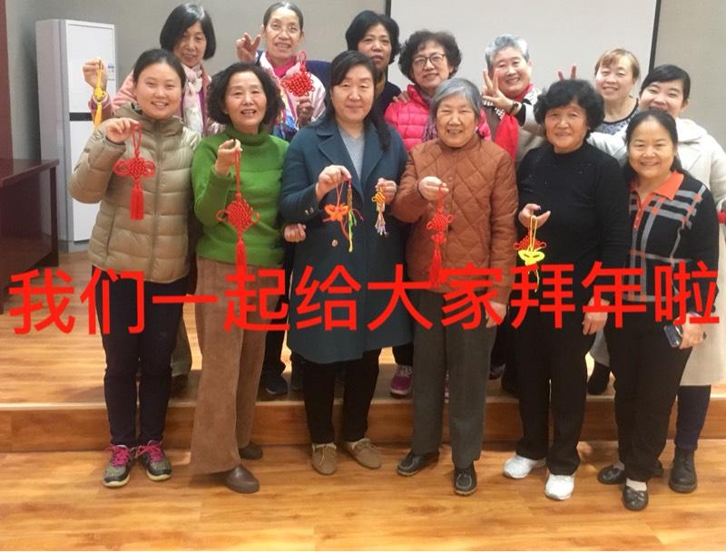 中国结论坛 给各位老师和结友拜大年 拜大年的过程,二人台一拜大年演唱,二人台拜大年,大拜年还是拜大年,拜大年是什么 作品展示 102950eqzgnz51utioii75