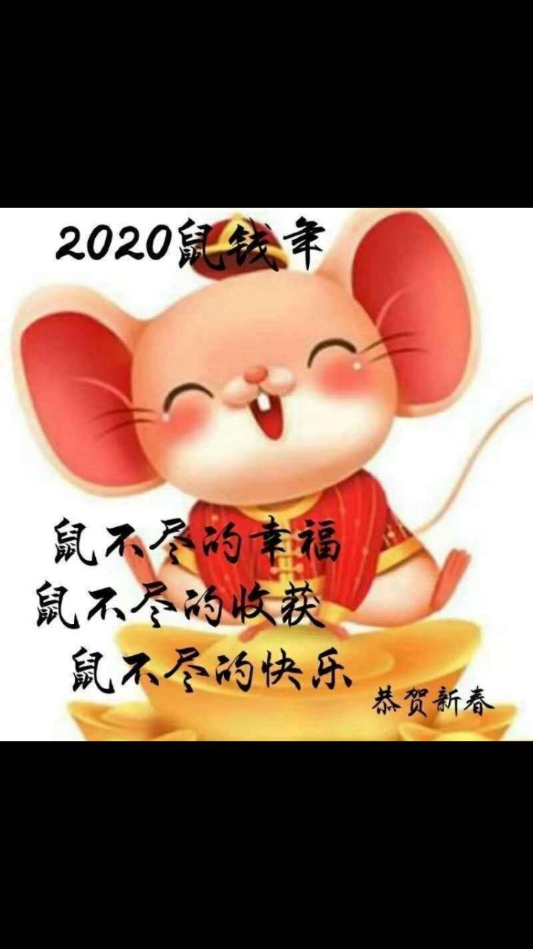 中国结论坛 给各位老师和结友拜大年 拜大年的过程,二人台一拜大年演唱,二人台拜大年,大拜年还是拜大年,拜大年是什么 作品展示 102950snmjfkhmxf1ncmnn