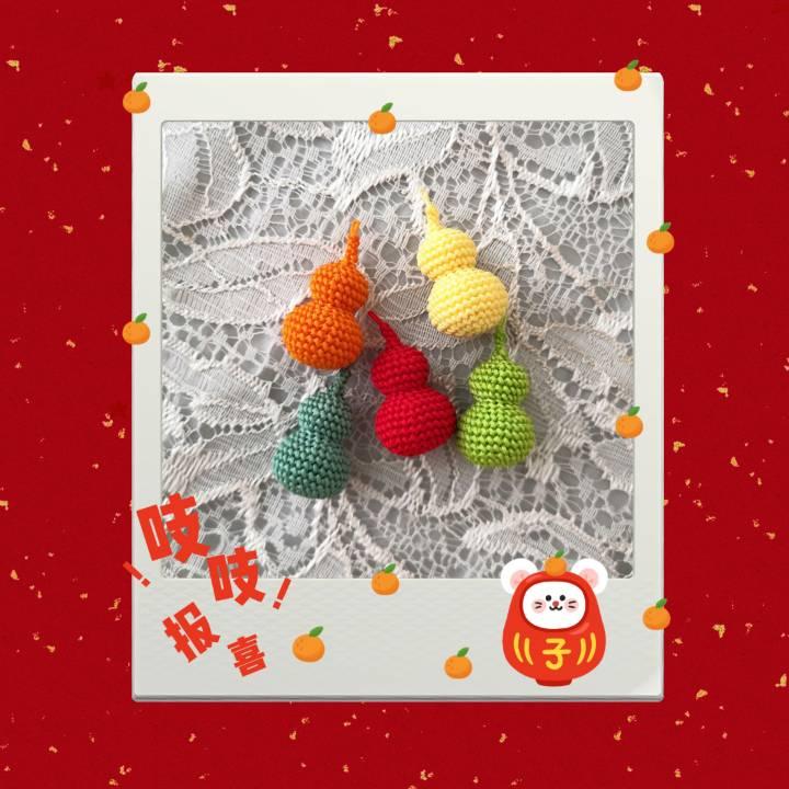 中国结论坛 原创小葫芦教程  作品展示 083556xn6x1cznnsn1dn14