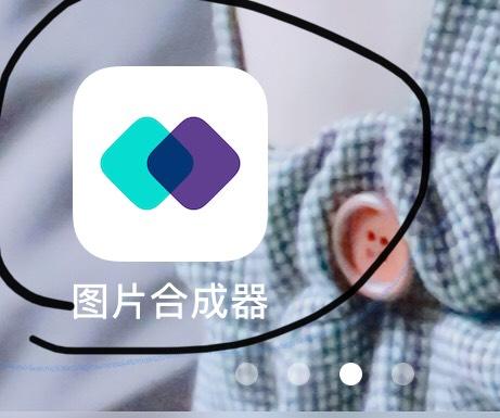 中国结论坛 手机做字版教程 教程,手机怎么打带划掉的字,手机做古风字素的软件,手机制作纯文字视频 图文教程区 183843pwzeewap6vnkcda6