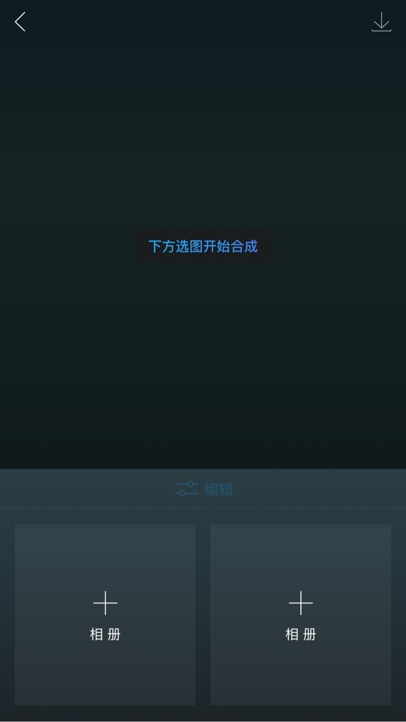 中国结论坛   图文教程区 185303ee310da1zdk00waa