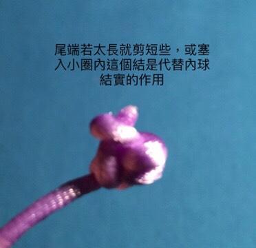 中国结论坛 猴拳結球的編織,用缐長度看線的組細約100cm左右  图文教程区 004206gm8n88nk36itkko8