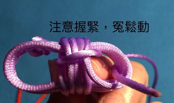 中国结论坛 猴拳結球的編織,用缐長度看線的組細約100cm左右  图文教程区 004227eio9ozxlt9t5tdt5