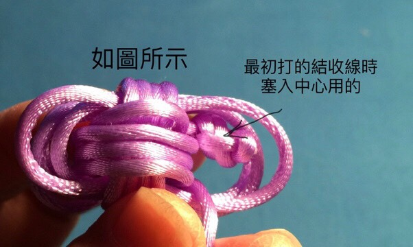 中国结论坛 猴拳結球的編織,用缐長度看線的組細約100cm左右  图文教程区 004229i3eonr30c3rh4fea