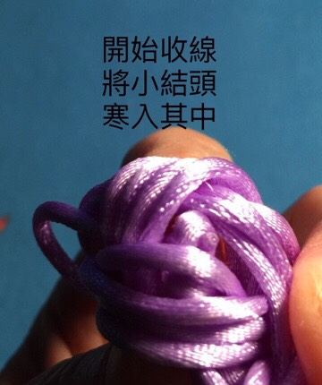中国结论坛 猴拳結球的編織,用缐長度看線的組細約100cm左右  图文教程区 004231sej8kjrjzkjzorg4