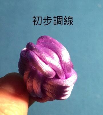 中国结论坛 猴拳結球的編織,用缐長度看線的組細約100cm左右  图文教程区 004238yit22tksak9fuh45