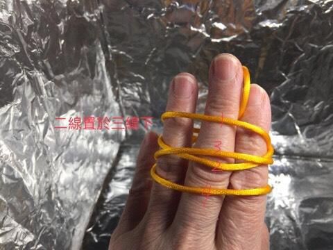 中国结论坛 簡單做球的穿法!用缐長度約200 cm  图文教程区 004333ivaavwavvrwddzdd