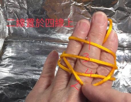 中国结论坛 簡單做球的穿法!用缐長度約200 cm  图文教程区 004338fw81wwd84t81q88s
