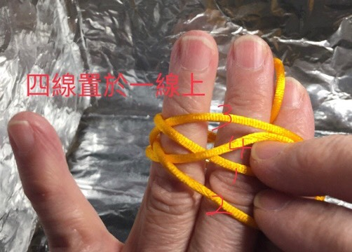 中国结论坛 簡單做球的穿法!用缐長度約200 cm  图文教程区 004343kwxv0w1mvmmuy7jm