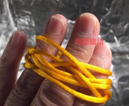 中国结论坛 簡單做球的穿法!用缐長度約200 cm  图文教程区 004404lxal4zm67aml4g4v