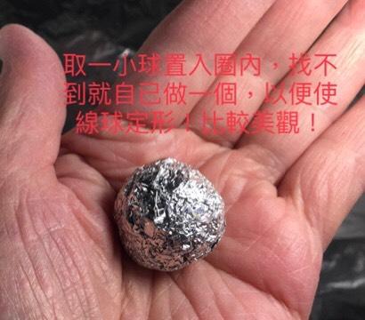 中国结论坛 簡單做球的穿法!用缐長度約200 cm  图文教程区 004407w8kb8it4n87agipy