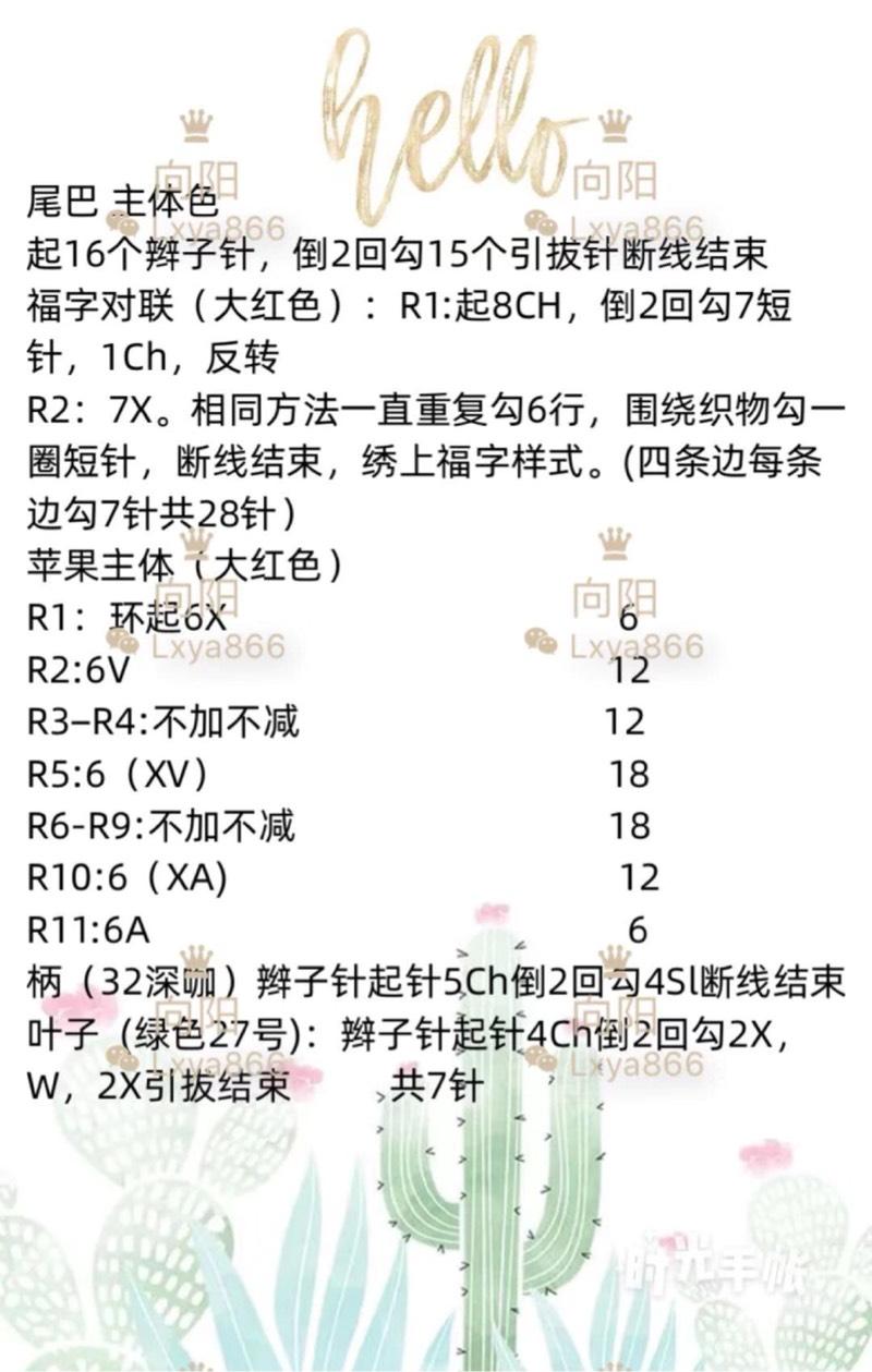 中国结论坛   作品展示 173719b59znc6w5ixgk4rt