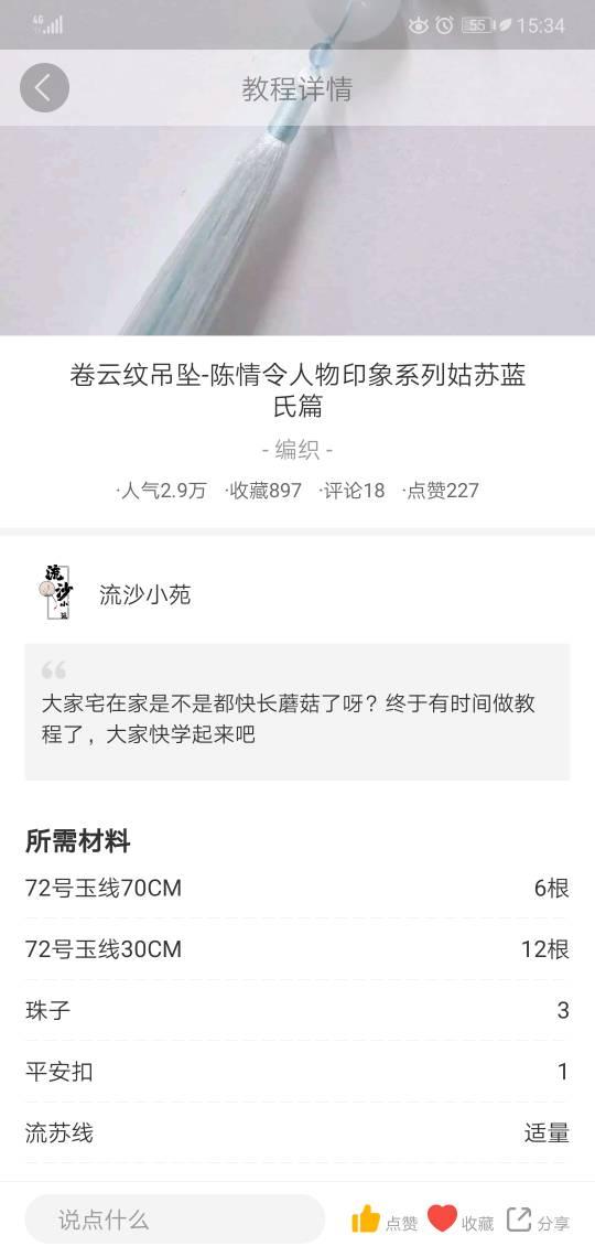 中国结论坛   图文教程区 153520v0wd5ffzwxfufww4