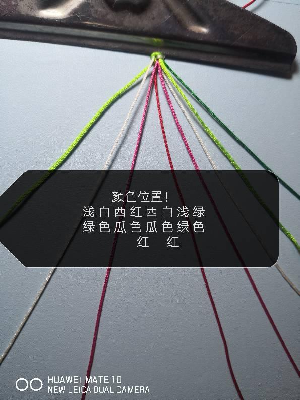 中国结论坛 斜卷结!反斜卷结手链连在继续!  图文教程区 180717e3e4e3otk2t2i4o3