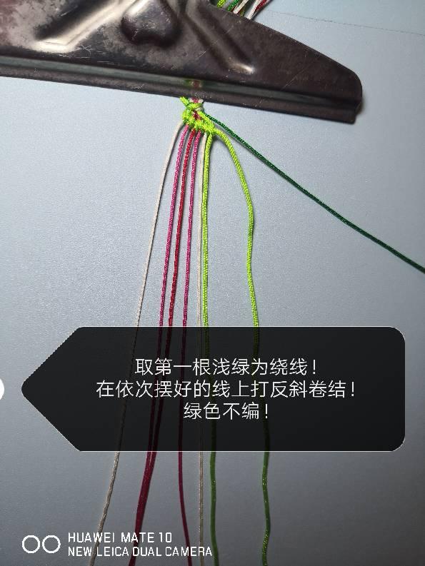 中国结论坛 斜卷结!反斜卷结手链连在继续!  图文教程区 180718pzmvcn55p3m43nmt