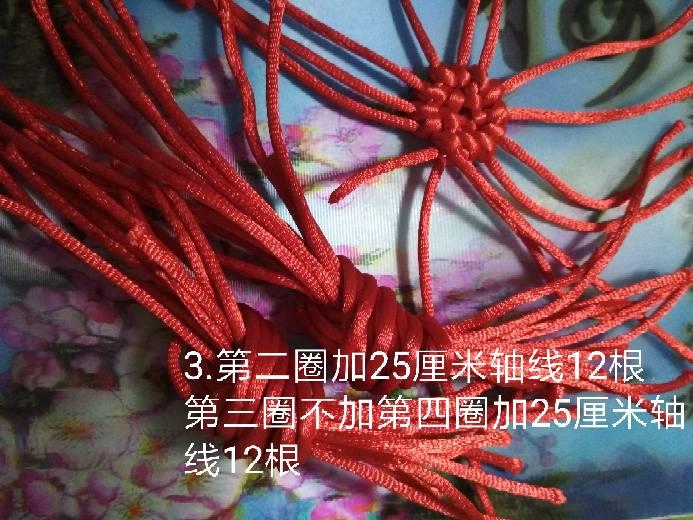 中国结论坛 柿子教程  图文教程区 123307gxkixttcc01w5ku1