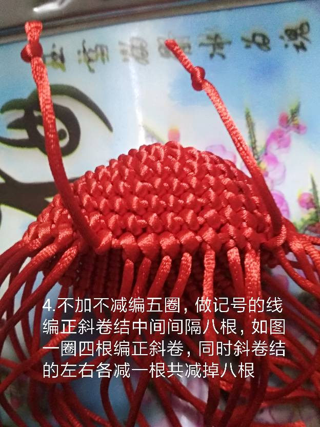 中国结论坛 柿子教程  图文教程区 123308p3zza7snwnbravrc