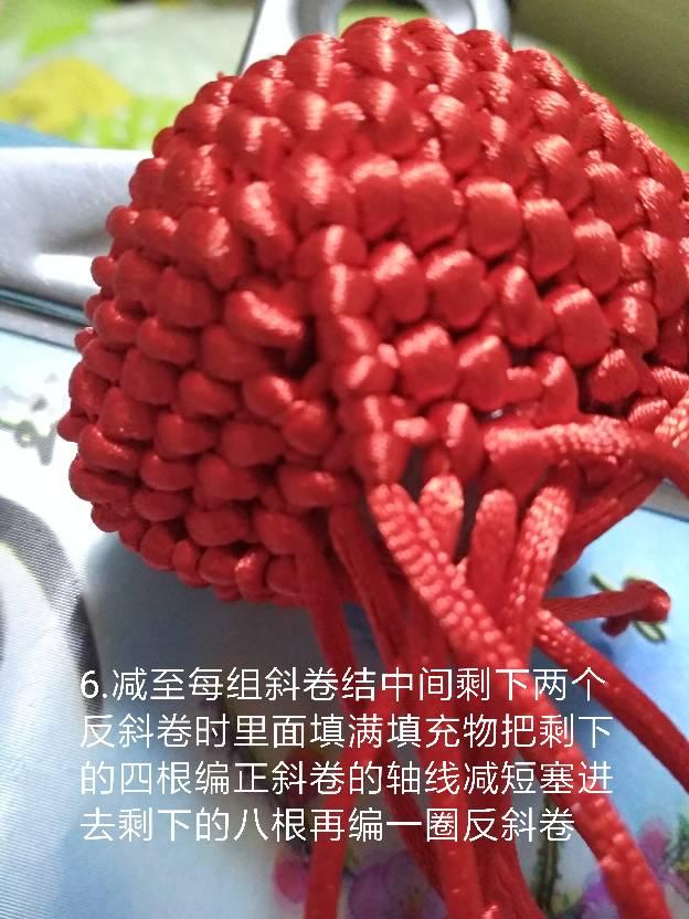 中国结论坛 柿子教程  图文教程区 123310so9ezoi25czy4999