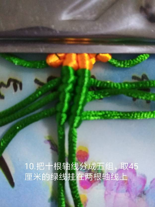 中国结论坛 柿子教程  图文教程区 123316ngi8eglugujq8z88