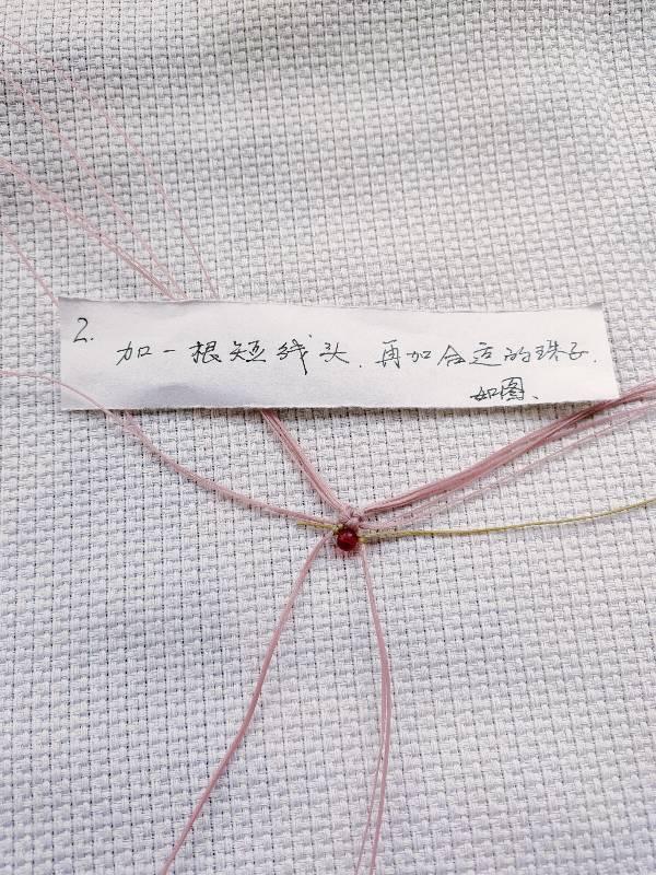中国结论坛 吉祥图案……原创作品  图文教程区 162809xqdkqqauwax1xxs7
