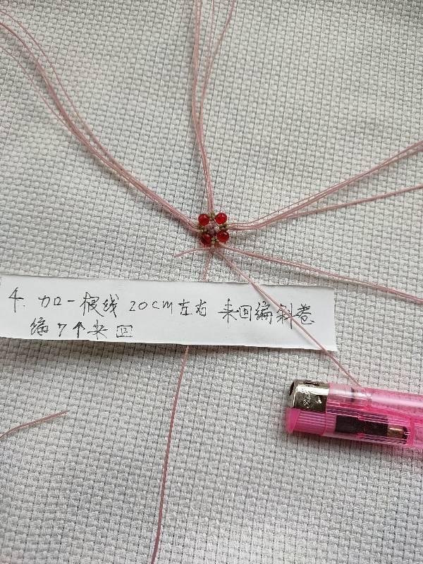 中国结论坛 吉祥图案……原创作品  图文教程区 162810bb3hswwhw389bth8