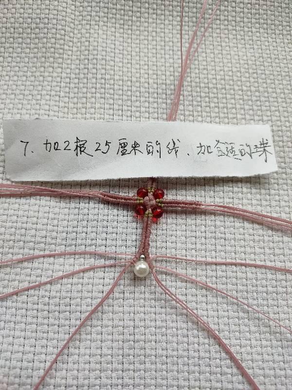 中国结论坛 吉祥图案……原创作品  图文教程区 162811pic36kbl67k53bcc