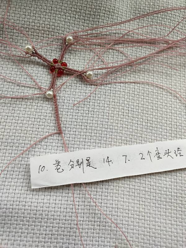 中国结论坛   图文教程区 163055rzsdcri3iqwcq9ff