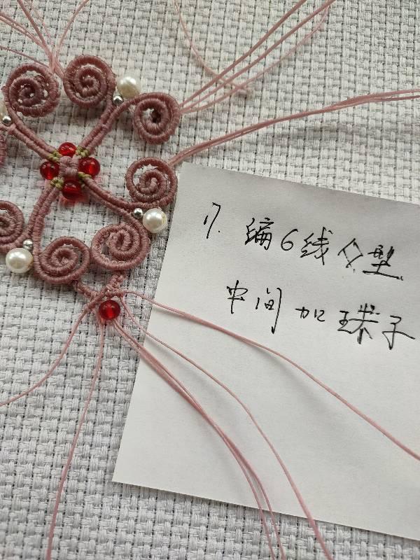 中国结论坛   图文教程区 163358zca7mzbyb8jgg9gf
