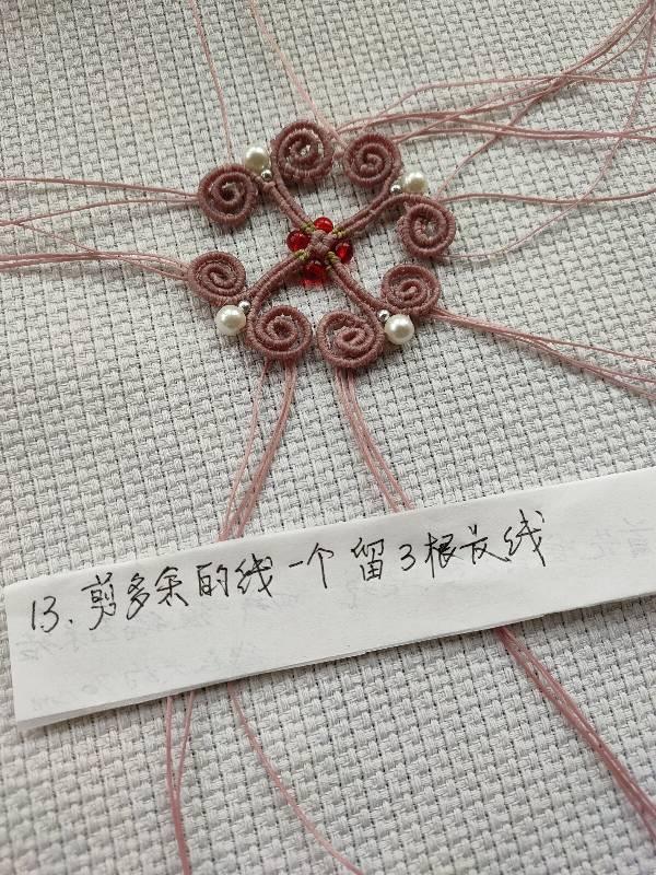 中国结论坛   图文教程区 093035xzz5vact7ggfv33r